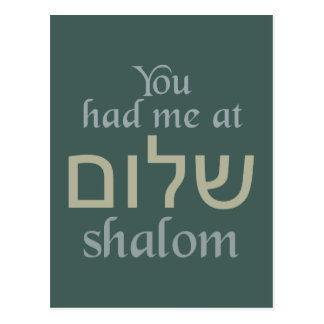 You Had Me at Shalom postcard