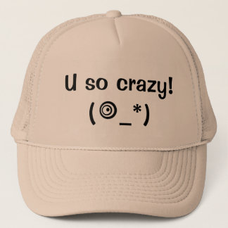 You So Crazy - Cute Emoji - Baseball Cap