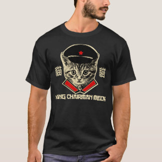 Young Chairman Meow - Meow T-Shirt