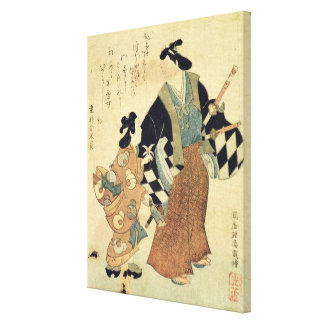 Young couple on New Year's Day Canvas Print