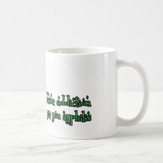 Your caffeine addiction... basic white mug