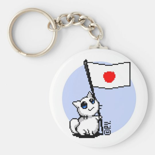 Your Country's Gif Basic Round Button Key Ring