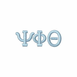Your Initials- Greek Letter Alphabet Custom Design Embroidered Polo Shirts