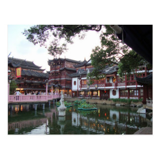 Yu Garden ~ Shanghai Postcard