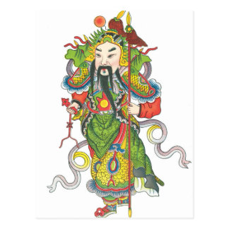 Yu-hwa-lung, the god who happily terminates small postcard