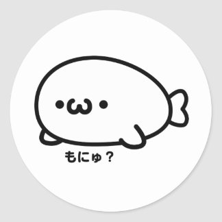 yu? Seal Round Sticker