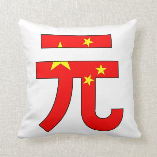 yuan currency symbol money china flag throw pillows Zazzle : yuancurrencysymbolmoneychinaflagcushion r14b618199a604572af6069395dc93a85i5fqz8byvr512 from www.zazzle.co.uk size 512 x 512 jpeg 27kB