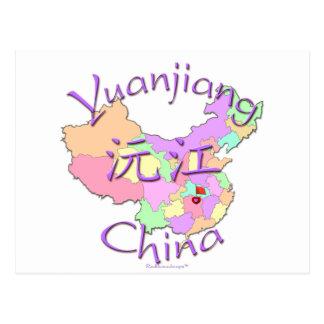 Yuanjiang China Postcard