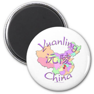 Yuanling China 6 Cm Round Magnet