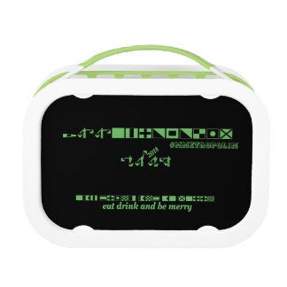 Yubo Lunchbox, by MMetropolim, lunchbox