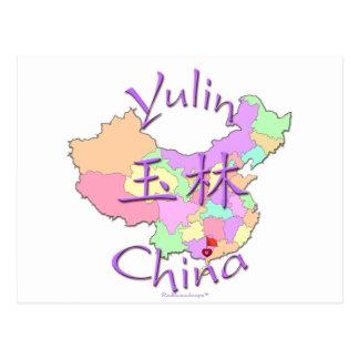 Yulin China Post Cards