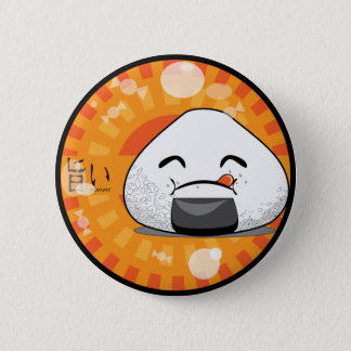 Yummy! 6 Cm Round Badge