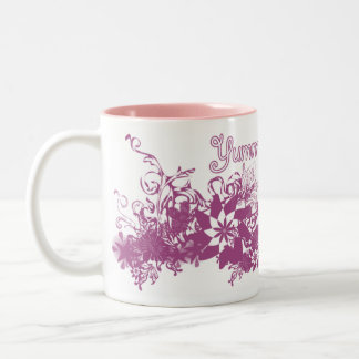 Yummy Mummy Two-Tone Coffee Mug