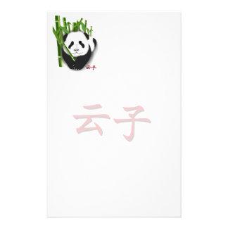 yun zi stationary custom stationery