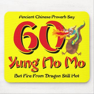 Yung No Mo 60th Birthday Mouse Pad