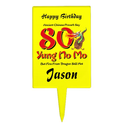 Yung No Mo 80th Birthday Cake Topper