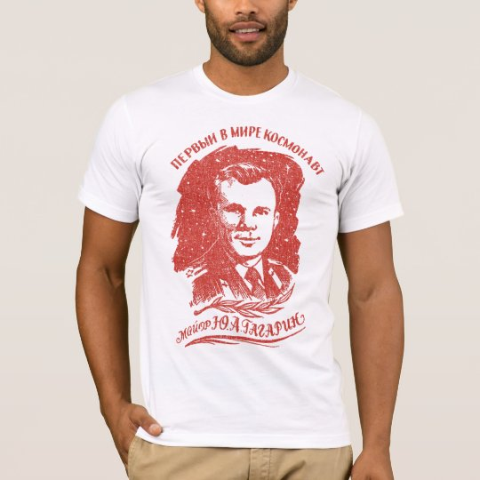 Yuri Gagarin - First man in Space Soviet T-Shirt