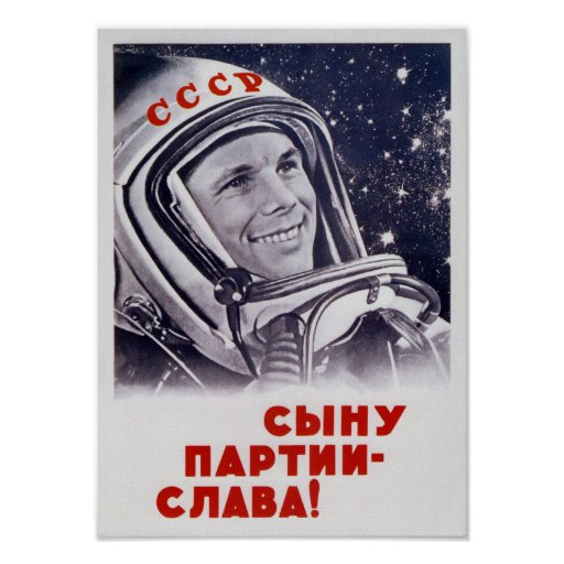 Yuri Gagarin - Soviet Space Propaganda Poster