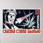 Yuri Gagarin - Vintage Soviet Space Propaganda Poster