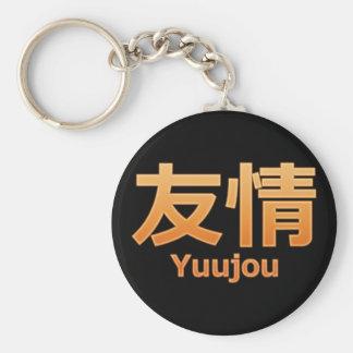 Yuujou (Friendship) Keychain