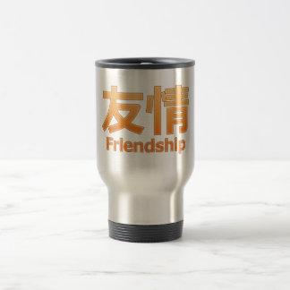 Yuujou Friendship Coffee Mugs