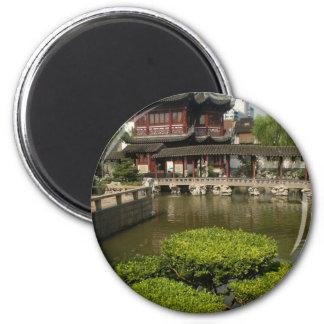 Yuyan garden, Shanghai, China 6 Cm Round Magnet