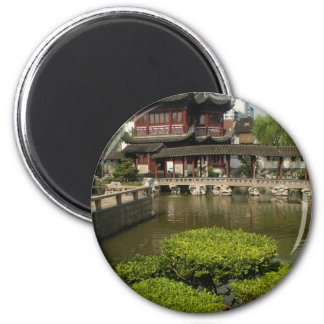 Yuyan garden, Shanghai, China Magnet