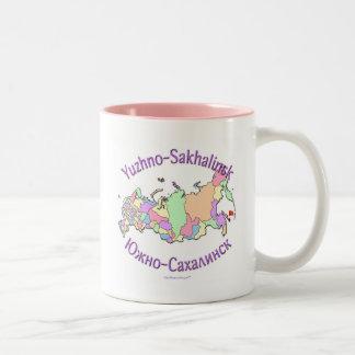 Yuzhno-Sakhalinsk Russia Two-Tone Coffee Mug