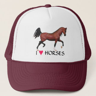 Z Bay Horse I Heart Horses Equine Art Pony Hat