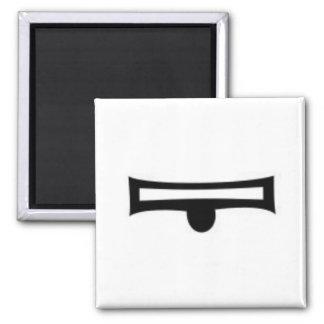 z-libra-symbol square magnet