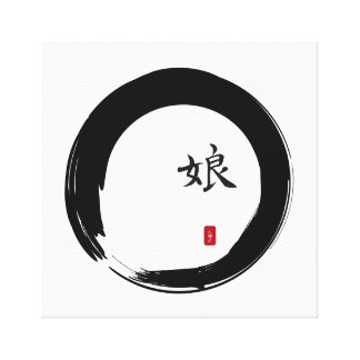 Zen Enso with Daughter Calligraphy Gallery Wrapped Canvas