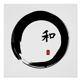 Zen Enso with Harmony symbol Poster