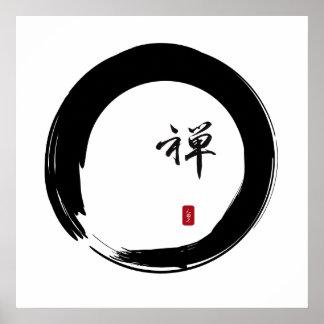Zen Enso with Zen Calligraphy Poster