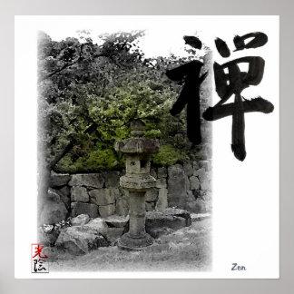 Zen Garden Small Poster