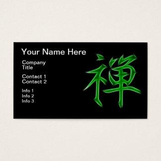Zen Japanese Kanji calligraphy Symbol