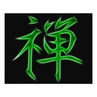 Zen Japanese Kanji Calligraphy Symbol 11.5 Cm X 14 Cm Flyer
