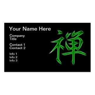Zen Japanese Kanji calligraphy Symbol Business Card