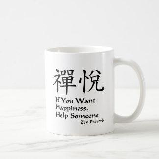 Zen Joy - Happiness Coffee Mug