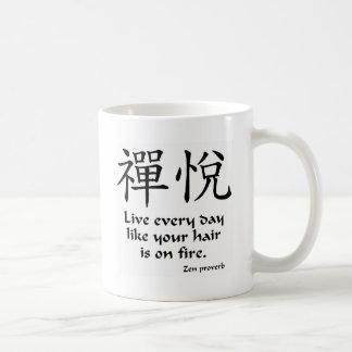 Zen Joy - Live Every Day Coffee Mug