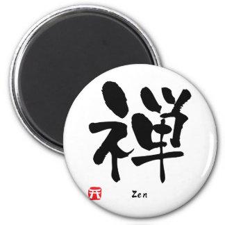 Zen KANJI 6 Cm Round Magnet