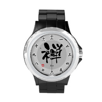 Zen KANJI Wrist Watch
