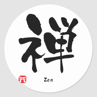 Zen KANJI Round Sticker