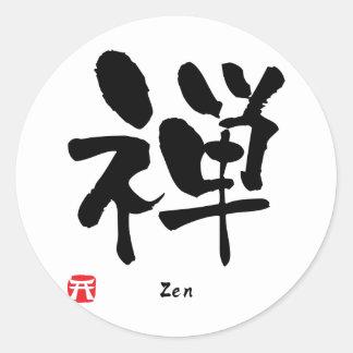 Zen KANJI Round Stickers