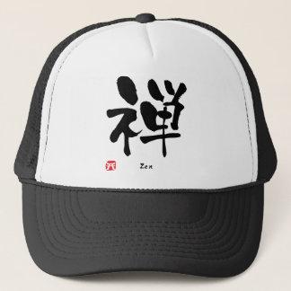 Zen KANJI Trucker Hat