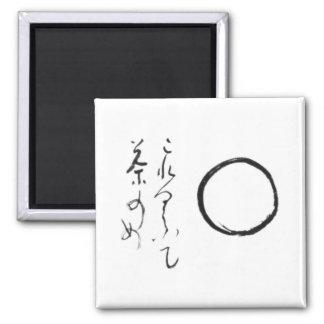 Zen meditation magnet