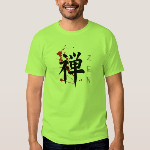 Zen Men's t shirts