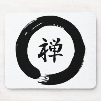Zen Mouse Mat