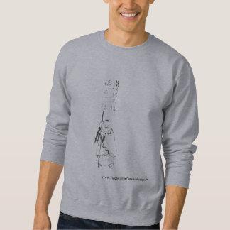 Zen painting Sengai Sweatshirt