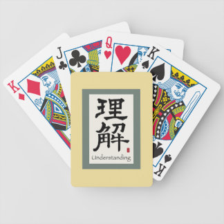 "Zen Scroll ""Understanding"" Bicycle Playing Cards"