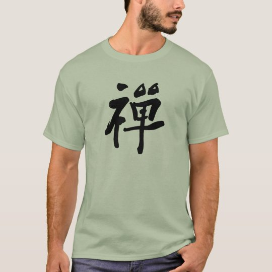 Zen, Zen Buddhism, Soul, Japanese and Kanji, T-Shirt